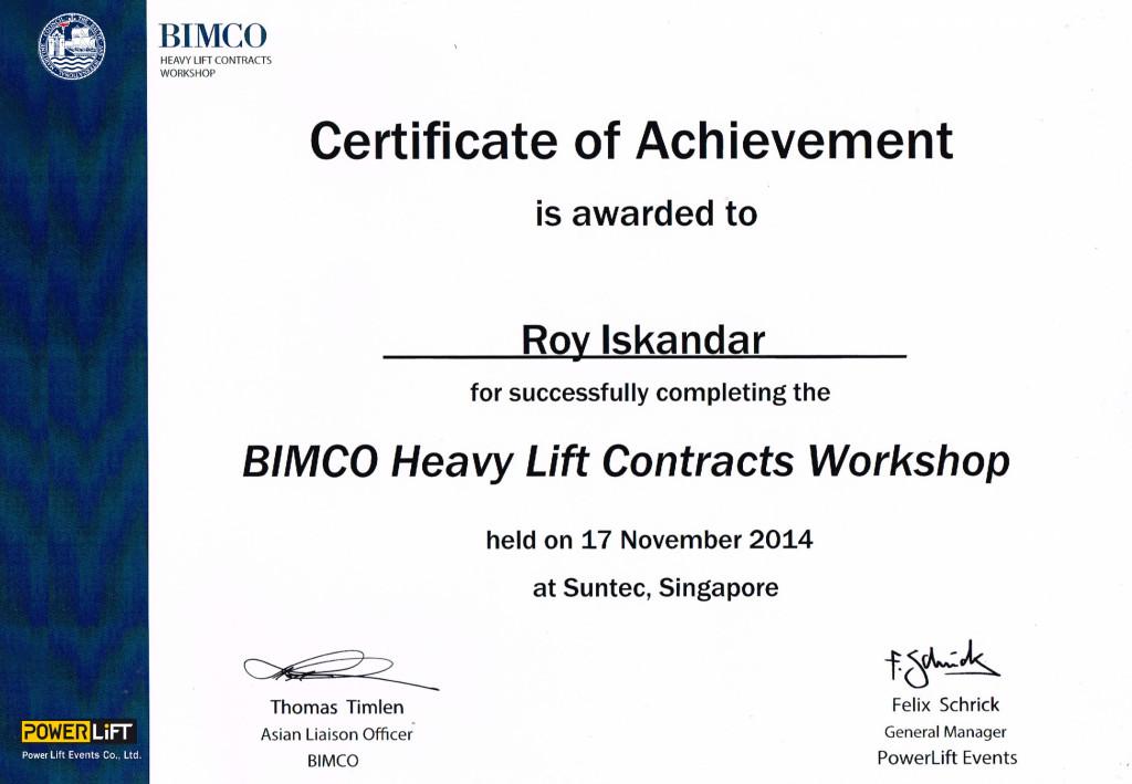 sertifikat 1